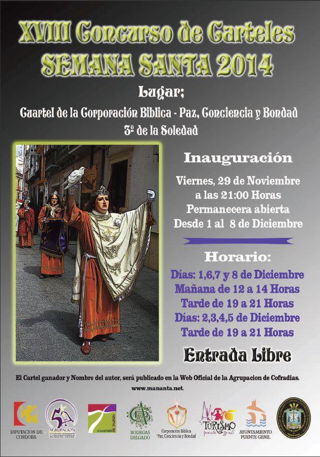 concurso_cartel_2014