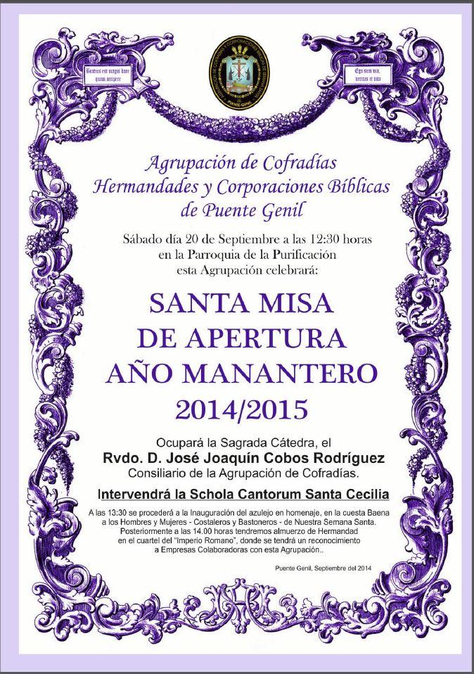 nuevo_año_manantero