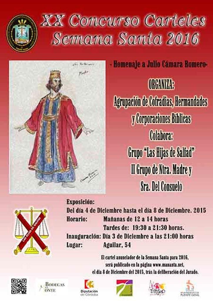 concurso_carteles_2016